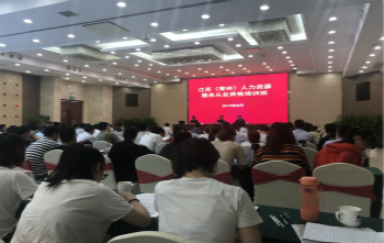 Staff participated in the qualification training and examination of human resources service in Changzhou City, Jiangsu Province, in 2019.